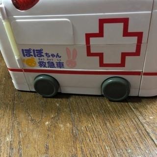 ⭐️ぽぽちゃん 救急車⭐️
