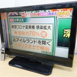 DXアンテナ 32インチ 液晶テレビ LVW-325 都内…