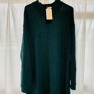 冬服大きいサイズ 新品未使用 - 売ります・あげます