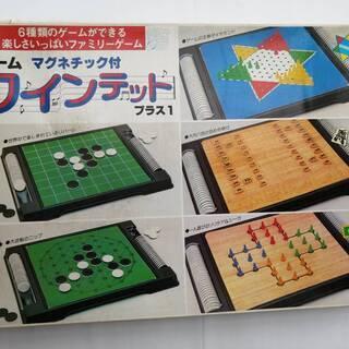 昭和時代のファミリーゲーム
