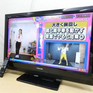 東芝 32インチ 液晶テレビ 32A1 2010年製 都内…