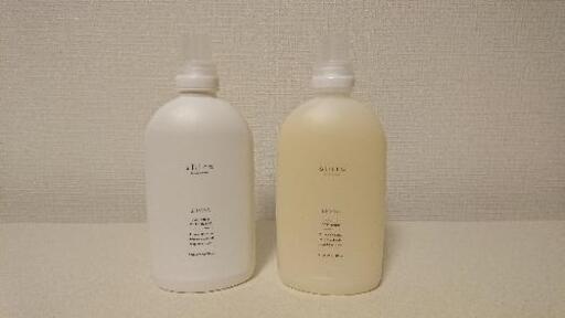 剤 shiro 柔軟