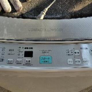 ジャンク 洗濯機 サンヨー ASW-70D(W)7.0kg 11...