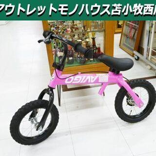 アビーゴ 12インチ トレーニングバイク ピンク  足蹴り バラ...