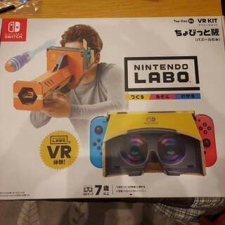 値下げ!!switchソフト VRキットちょびっと版