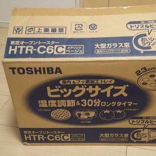 必見(^.^)《 大幅値下げしました!!》 TOSHIBA…