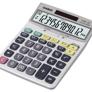 格安高機能電卓 各1,500円!