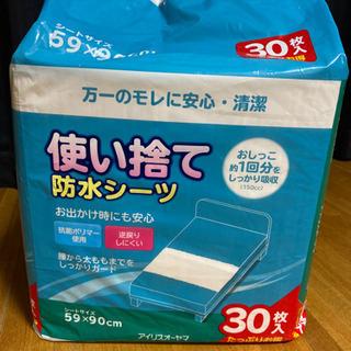 介護用 使い捨て防水シーツ