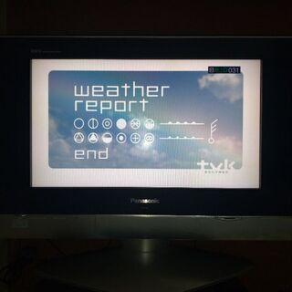 液晶テレビ パナソニック 26インチ