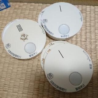 家庭用火災報知器(中古) 計7器