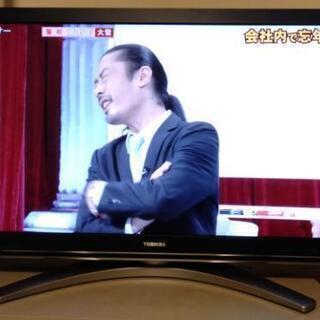 TOSHIBA REGZA 42型液晶テレビ 1台