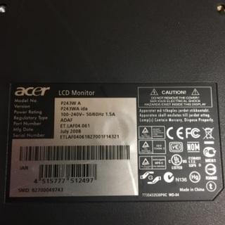 【差し上げます】PCモニター acer 24inc - 大田区