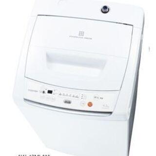【無料】洗濯機(東芝製AW-42ML(W))