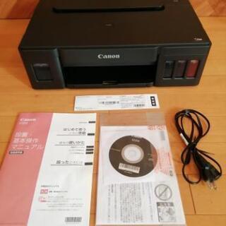 【ネット決済】【未使用】インクジェットプリンター Canon G...