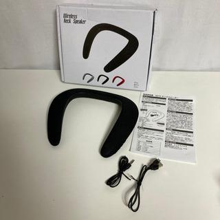 ワイヤレス Bluetooth ネックスピーカー