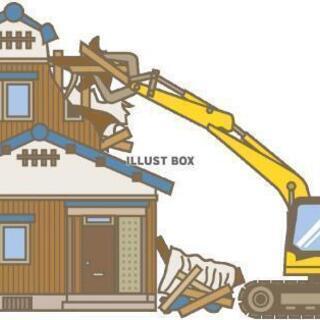 建物解体を安くで