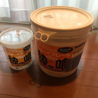 漆喰うま〜くヌレール★オレンジ・みず色