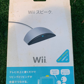 Wiiスピーク