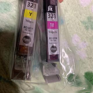 『新品 未開封』キヤノン用 リサイクルインク BCI-321Y ...