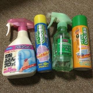 花粉症 対策 予防