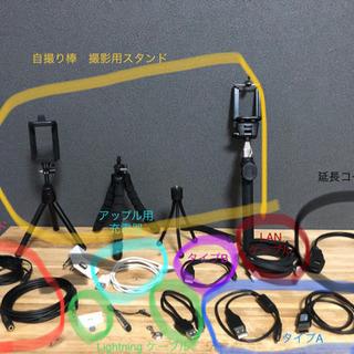 66. Bluetooth自撮り棒☆GoProも取り付けれるスタ...