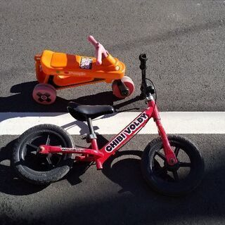 CHIBI VOLDY  ペダル無し自転車  トレーニングバイク