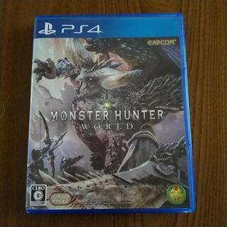 PS4  モンハン ソフト&データ本
