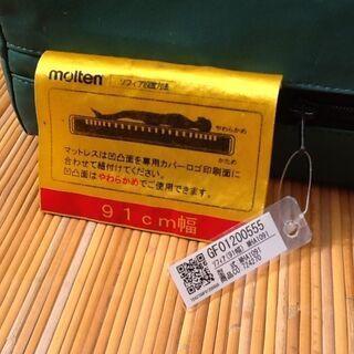 ※値下げで半額に【希少】介護 福祉用品 191×91×10㎝ モルテン マットレス ソフィア MHA1091 防水 清式消毒タイプ  - 売ります・あげます