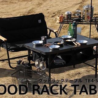 DoD グッドラックテーブル デッドストック キャンプ用テ…