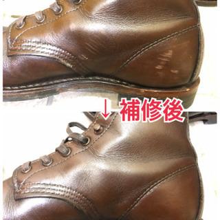 靴磨き・傷補修 訪問サービス