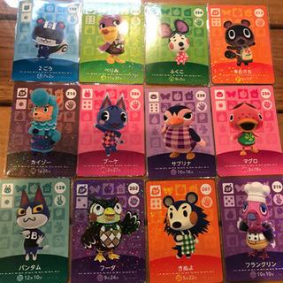 あつ森 カード 12枚セット