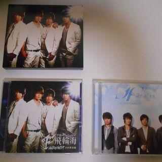 ★美品★飛輪海 CD+DVD付き 2種類をまとめて