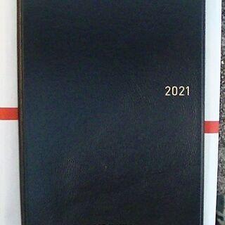 新品未使用 粗品 2021年度 手帳  0円 あげます