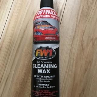 水なし洗車&ワックスFW1