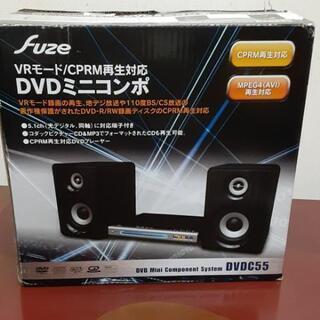 【未使用】DVDミニコンポ