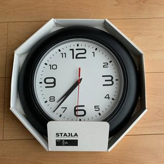 【決まりました】IKEAの壁掛け時計あげます