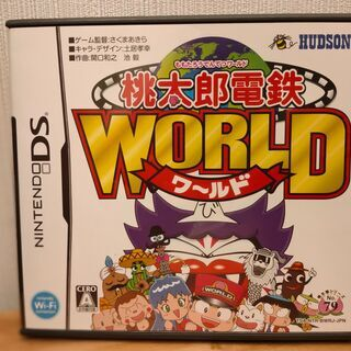 ニンテンドーDSソフト HUDSON 桃太郎電鉄WORLD