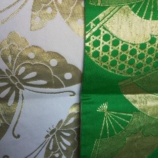 ●踊り帯①  半幅 扇と蝶 緑