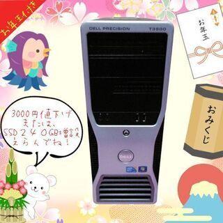 HNY♥SALE★i7-6700級♪GTX1060/ゲーミング,...
