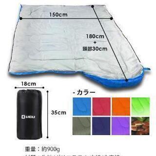 未使用品 寝袋用インナーシーツ 封筒型シュラフ - 杉並区