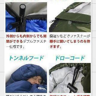 未使用品 寝袋用インナーシーツ 封筒型シュラフ - 売ります・あげます