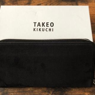 タケオキクチ TAKEO KIKUCHI 長財布 USED