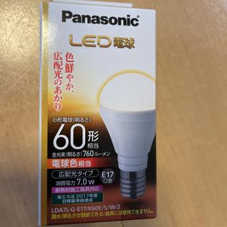 未使用 パナソニックLED電球