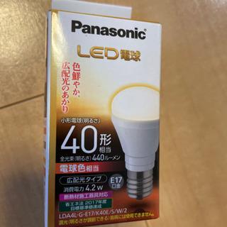 未使用 パナソニック LED電球
