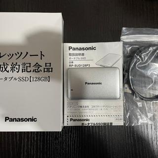 【新品未使用】Panasonic製 ポータブルSSD  128GB