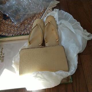 [条件付き無料]金色 草履(22.5cm)とバッグ