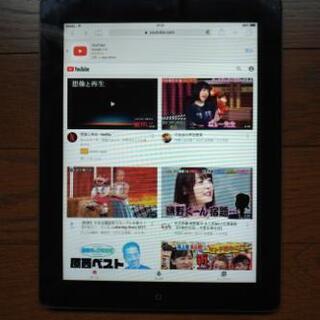 引取準備中【お手軽】iPad 第2世代 32GB WIFI 黒 - 名古屋市