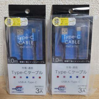 【ネット決済・配送可】2 オズマ Type-C-USB-A ナイ...