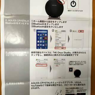 ハ-マン/カ-ドン 重低音スピーカー 未使用 - 家電