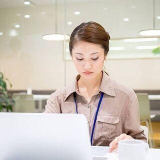 管理番号0007a 知識・経験ゼロからプロを目指す一般事務職募集...